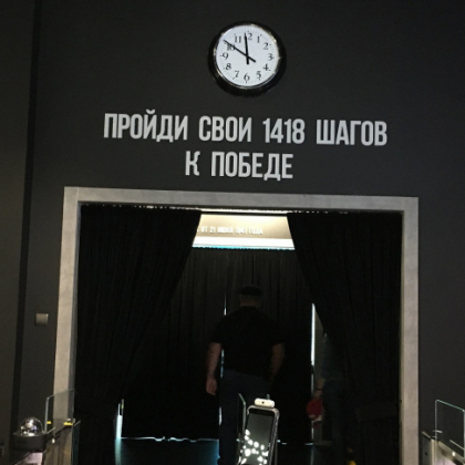 Музейный комплекс «Дорога памяти»